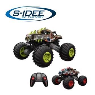 s-idee® 333-DJ19161 RC Dinosaurier Auto 4 WD 1:16 mit 2,4 GHz 15 km/h schnell Auto